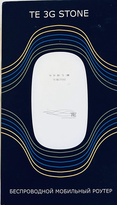 모바일 라우터 TE 3G 돌