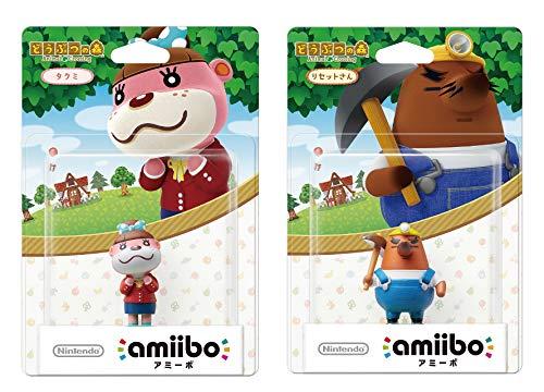 NINTENDO SWITCH-SWITCH LITE-WIIU-3DS 용 2 팩 세트(LOTTIE   MR.RESETTI)(ANIMAL CROSSING SERIES)(일본 수입)